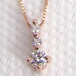 ダイヤモンドネックレス スリーストーン ダイヤペンダント ピンクゴールドK18 トリロジー 18金