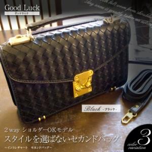 送料無料/GOOD LUCK/グッドラック*編込みイントレチャート/セカンドバッグ/ブラック・黒◆ショルダー付◆S-333Z-BK/スーツに【M-B】