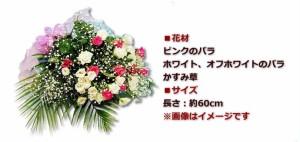 【季節の花束】ピンクと白のバラとかすみ草の花束