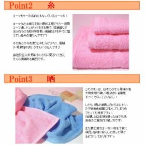 コーマカラーバスタオル★日本製(泉州タオル)65×130♪豊富な33色カラーバリエーション★コーマ糸使用なので肌触りがGOOD♪