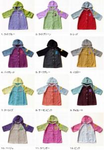 NUMBER-COLORキッズバスローブS(80-90)日本製【今治タオル】子供サイズキッズローブ♪大人用サイズもあるので家族でおそろいもいいかも
