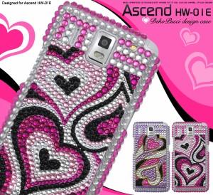 【Ascend HW-01E用】2色*ハートデコレーションケース 保護ケース * ドコモ アセンド ファーウェイ  HW-01E/ カバー(dhw01e-31)