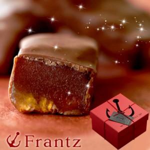 白雪姫の林檎チョコレート/りんご/ギフト/プレゼント/内祝い/お祝い/ホワイトデー