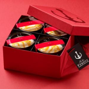 濃厚なマンゴーを使用!神戸マンゴーレアチーズケーキ4個入/敬老の日 ギフト/のしOK/内祝い/お菓子