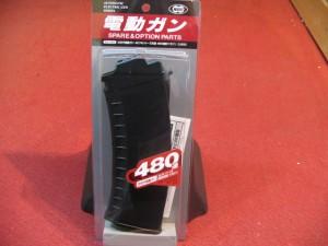 【モケイパドック】 AK74用480連多弾装マガジン【op102】