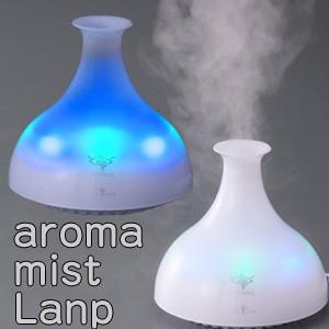 アロマミストランプ 6520 アロマ加湿器  (アロマディフューザー/卓上加湿器/アロマポット/アロマ芳香器/超音波加湿器)