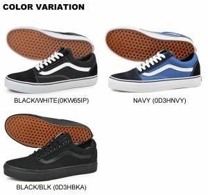 【USA企画】 VANS OLD SKOOL BLACK/WHITE NAVY BLACK/BLACK バンズ オールドスクール 定番 スニーカー ローカット スケートシューズ