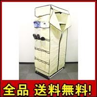 【送料無料!ポイント2%】ホコリを防いでたっぷり収納!ファンシーケース