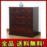 【送料無料!ポイント2%】民芸調 引出箪笥民芸調家具の伝統美