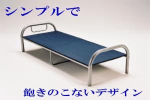 【送料無料税込】激安太いパイプのベッド(床板付き) 店長一押し! パイプベッド シングルベッド パイプベット