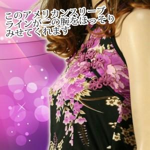 【よく伸びストレッチ】魅惑的なチャイナミニ☆妖艶な雰囲気の中華デザイン☆ミニドレス【キャバドレス/結婚式】大きいサイズOK