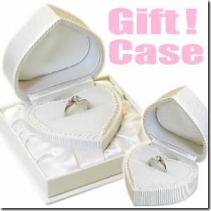 純白のハートで伝える・・スィートハートリングケース|ペアリングケース|宝石箱|マリッジリングケース|ギフトケース|送料無料