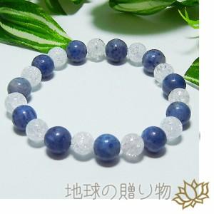 天然石◆子供の幸せを願ってブルーコーラル(珊瑚)&クラック水晶ブレス10mm