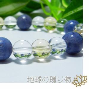 天然石◆子供の幸せを願ってブルーコーラル(珊瑚)&シトリンブレス10mm