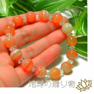 恋愛・家族愛・美容にも!可愛いサードオニキス&カット水晶10mmブレス