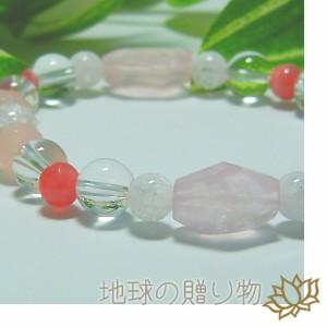 天然石◆高級インカローズ&大粒ローズクォーツのデザインブレス