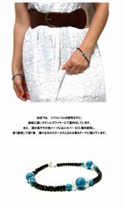 即納 送料無料【パワーストーン】ブラックスピネル&シルバー925 ターコイズ 水晶/ブレスレット/jbpbu23/aut_ma