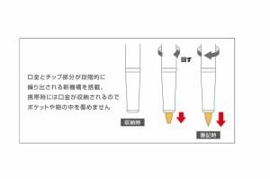 パイロットボールペン 回転繰り出し式 ★タイムライン・フューチャー BTL-5SR  5000円