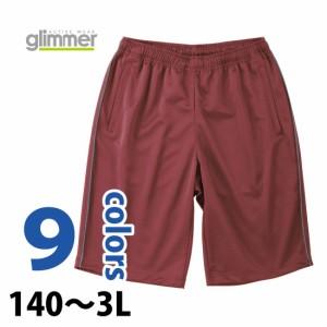 いつの時代も定番☆ジャージハーフパンツ#00334-JSH / glimmer グリマー acti bott
