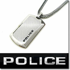 POLICE ポリス ネックレス PURITY プレートペンダント 24920PSS-A ステンレスネックレス☆送料無料:20%OFF!