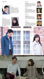 韓国書籍 チョ・インソン、ソン・ヘギョ主演のドラマエッセー「その冬、風が吹く Vol.2:生きたいと思う僕が死にたがる女に出会った」