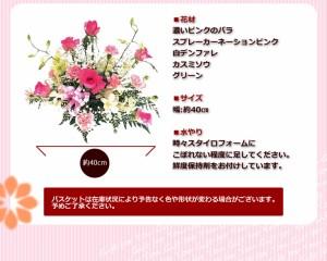 【お見舞いのお花】バラとデンファレとカスミソウ