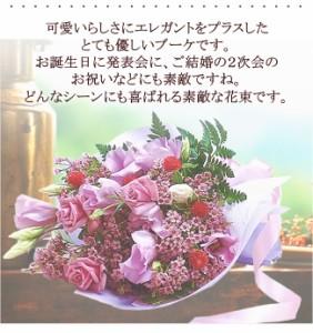 【季節の花束】バラとトルコ桔梗のエレガントブーケ