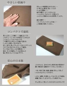 90×150超大判裏ガーゼバスタオル★日本製(泉州タオル)肌触りの良さでついついこっちを選んじゃいます♪速乾性も魅力★