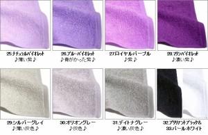 33色から選べる高級カラースポーツタオル日本製【泉州タオル】28×120一般的なサイズより細長タイプだから首に掛けたり子供にも最適♪