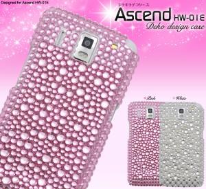 【Ascend HW-01E用】2色*デコレーションケース 保護ケース * ドコモ アセンド ファーウェイ  HW-01E/ カバー(dhw01e-30)