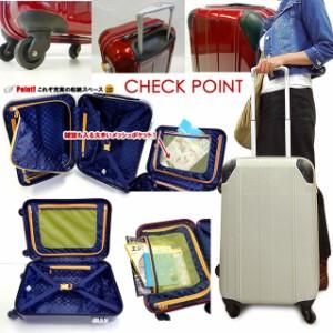 アウトレットセール 超軽量 丈夫なボディオシャレカラースーツケース キャリーケース Mサイズ(3〜5泊用)キャリーバッグTSAロック