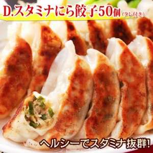 【大阪王将】選べる餃子セット【お好きな餃子+チャーハン・唐揚げ・焼売】