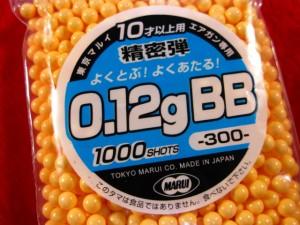 ■遠州屋■ マルイ エアガン用 BB弾 0.12g  1000発入.(市/R)☆