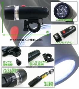 自転車5LED防滴ライト 【5万カンデラ/サイクリング/バイク/懐中電灯/電池/ブラケット/防水】