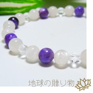 天然石◆三大ヒーリングストーン・チャロアイト・繊細な女性の心を癒すブレス