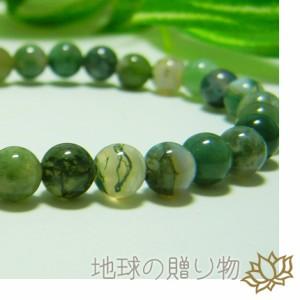 天然石◆イライラ気味に!森林浴効果のモスアゲート6mmブレス