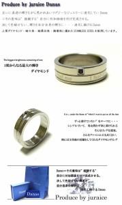 即納 ■送料無料■juraice■ダナスブラックダイヤモンドリングbdrss276