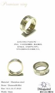 即納 ■送料無料■juraice■ダナスブラックダイヤモンドリングbdrss233
