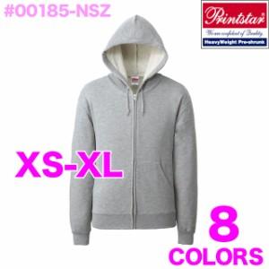 Tシャツとも好相性の定番パーカー☆9.0オンス スタンダード ジップ パーカー (XS〜XL)  #00185-NSZ/プリントスターPrintstar swet
