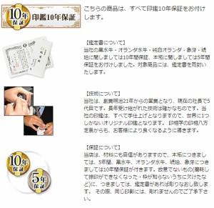 送料無料☆黒水牛高級印鑑・フェニックス13.5ミリ