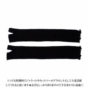 アームウォーマー メンズ  手袋   黒 てぶくろ サロン系 アメカジ系 キレカジ系 に大人気!