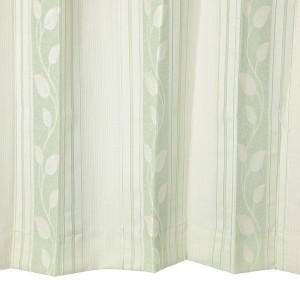 遮光裏地付カーテン マイリーフGN 200×178(1枚) 形状記憶 高級仕様 遮光2級 防音効果