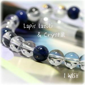 ラピスラズリ + 水晶 ★ 愛 と お金 の苦労から守る☆ パワーストーン ブレス