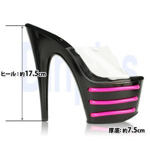 取寄せ靴 3連蛍光チューブ付き厚底ミュールサンダル 17.5cmヒール クリア黒ブラックピンク Pleaser プリーザー