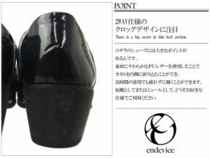 【送料無料】エナメル ドレスシューズ メンズ endevice エンデヴァイス L2782-2A-BK
