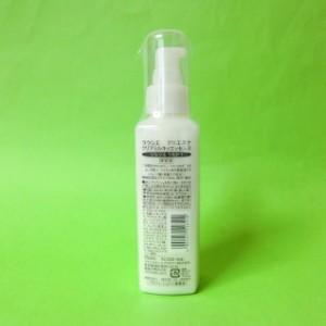 【保湿効果の高いエッセンス 】クラシエ クリエステクリアミルキィエッセンス 150ml