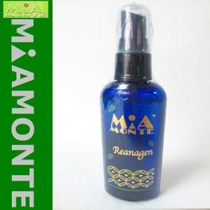 ミアモンテレアナゲン 60ml ●特別濃縮エッセンス