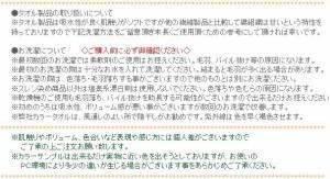 【カラーバリエーション33色】コーマカラーおしぼり日本製【泉州タオル】28×38ハンドタオル★コーマ糸使用で肌触りがGOOD♪