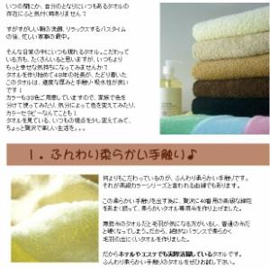 33色から選べる高級カラーフェイスタオル日本製(泉州タオル)34×80ドライユーズ(乾いた状態で使う)が最適♪豊富なカラーも魅力♪