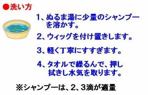 ケアグッズ付き【即日発送】送料無料フルウィッグ キュート 耐熱 ロングカール(ネット付き)ウイッグ 激安 ウィッグn 7801